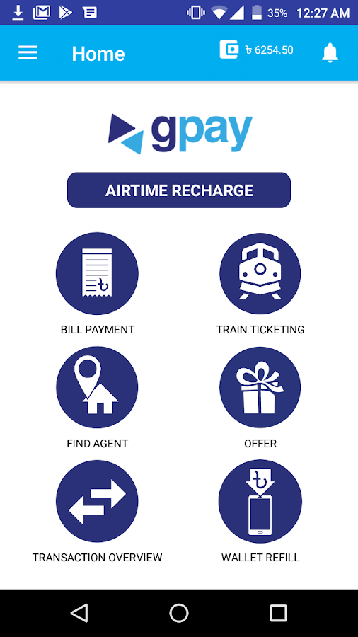 GPAY- screenshot
