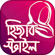 হিজ�.. file APK for Gaming PC/PS3/PS4 Smart TV