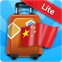 Phrasebook Chinese Lite icon