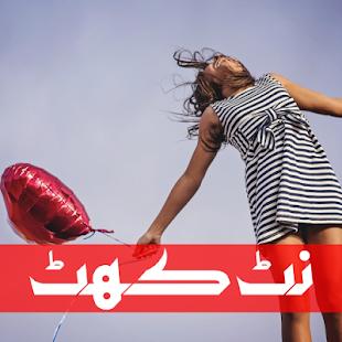 Natt Khatt by Wafa Salman - náhled