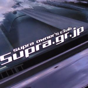 スープラ JZA70 2.5GT TWIN turbo・平成4年式のカスタム事例画像 職人さんの2019年12月02日00:06の投稿