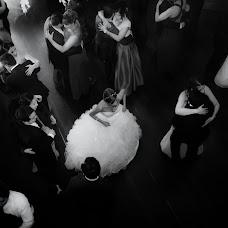 Wedding photographer Carlos Lengerke (lengerke). Photo of 09.02.2016
