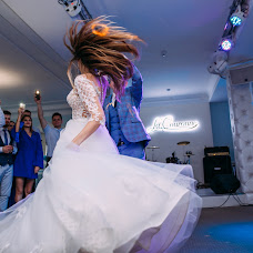 Wedding photographer Mariya Kostina (MashaKostina). Photo of 21.09.2018