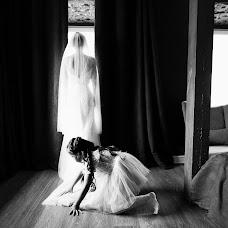 Wedding photographer Lyubov Lyupina (iamlyuba). Photo of 06.11.2017