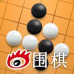 新浪圍棋 Icon
