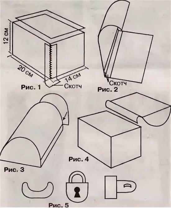 Схема шкатулки из картона