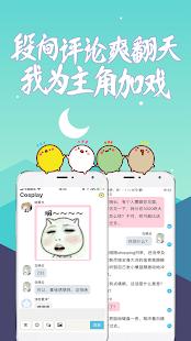 话本小说 - náhled