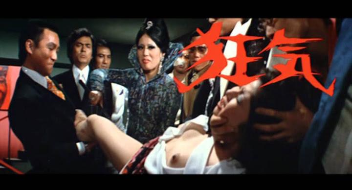 女囚さそり けもの部屋 – Filmes...