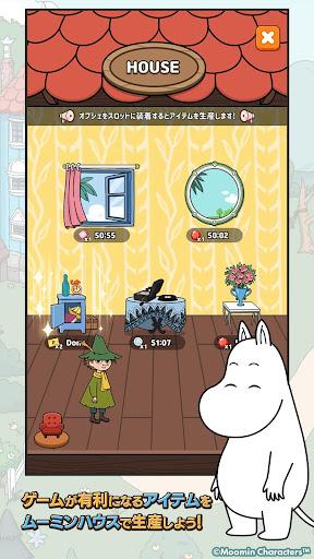 ムーミンフレンズ screenshot 5