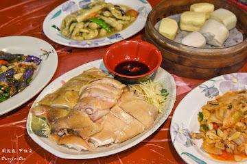 竹子湖 故鄉海芋餐廳