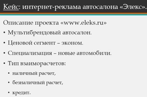 https://img-fotki.yandex.ru/get/3104/127573056.7c/0_110001_8d669aae_L.jpg