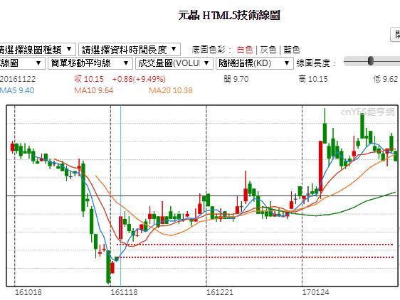 1061015_元晶.png