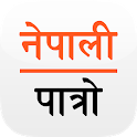 Nepali Patro : Nepali Calendar 2078 icon