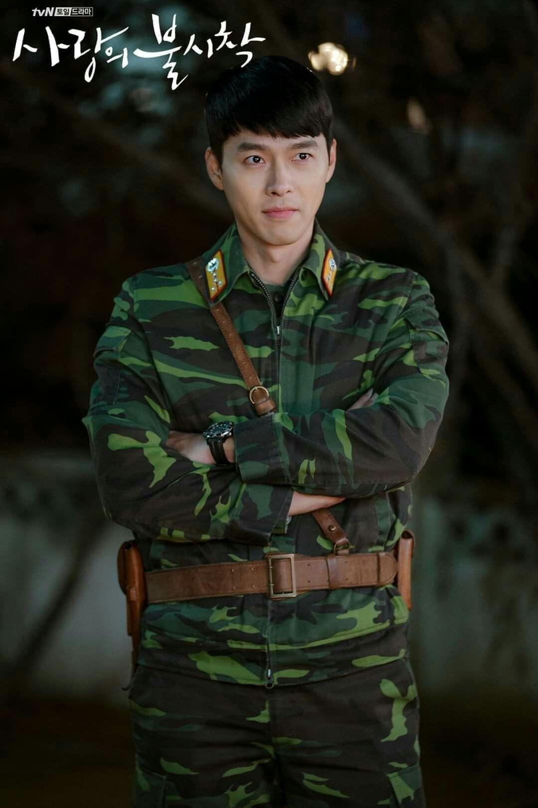 captain ri hyun bin