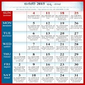 Kannada Calendar 2015