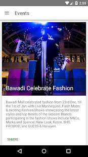 Bawadi Mall- screenshot thumbnail