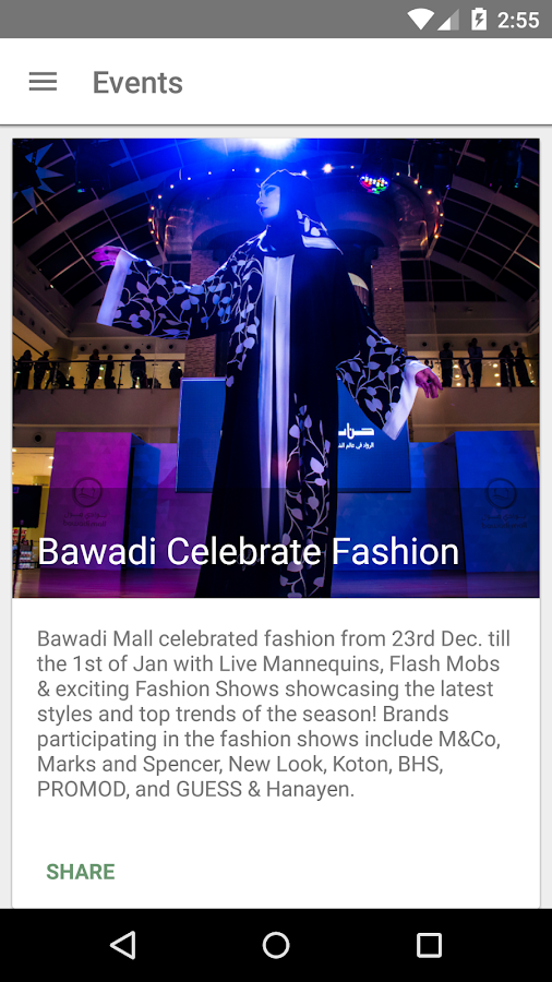 Bawadi Mall- screenshot