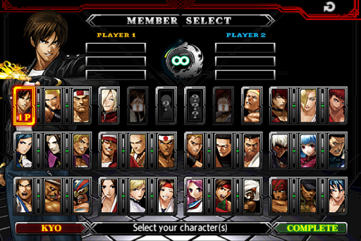 THE KING OF FIGHTERS-A 2012(F) screenshot 1