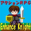 アクション RPG エンハンスナイト icon