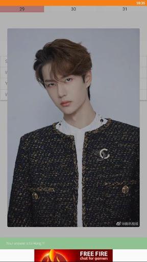 Guess Chinese Actor Name 1.0.5 screenshots 5