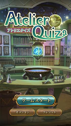 Atelier Quiz