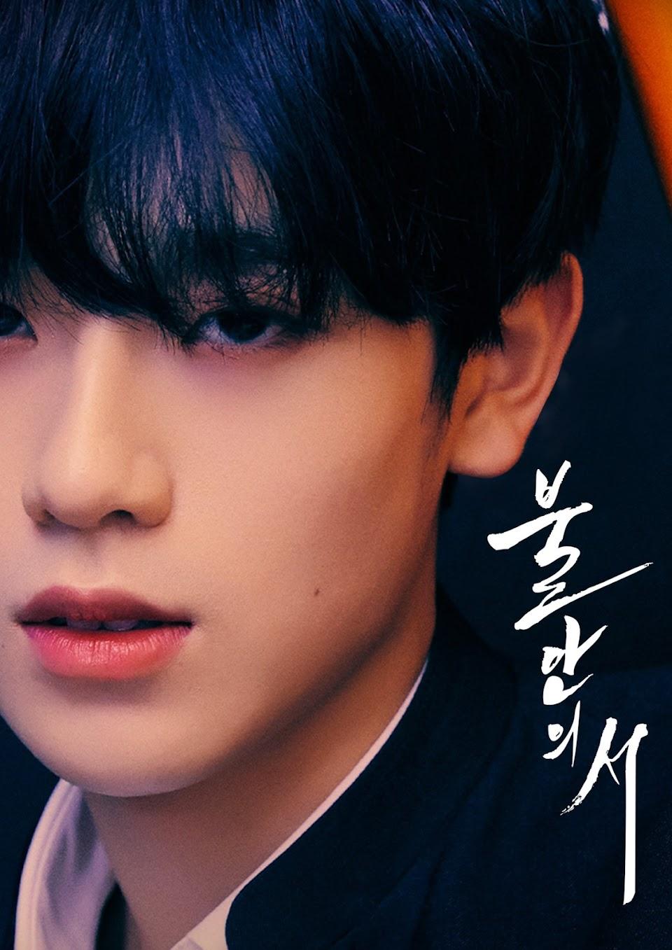 x101victims_donghyun3
