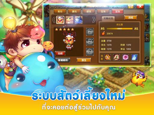 BOOMZ Thailand 2.5.8.0 2