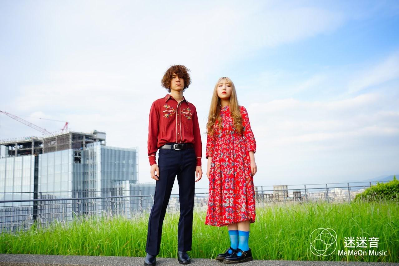 【MeMeOn インタビュー】 GLIM SPANKY タピオカ、平成の思い出!
