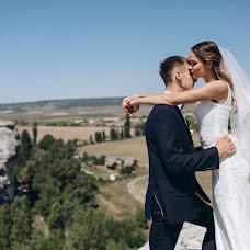 Wedding photographer Marina Serykh (designer). Photo of 27.08.2017