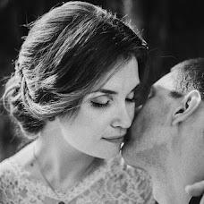 Wedding photographer Katerina Dmitrieva (Katerinatrin). Photo of 17.11.2014