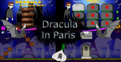 德古拉在巴黎
