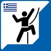 Climb in Greece