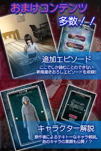 歪みの国のアリス~アンコール screenshot 1