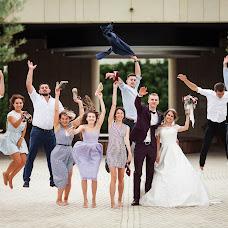 Wedding photographer Andrey Grishin (comrade). Photo of 27.08.2018