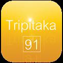 Tripitaka91 V2.1+ icon