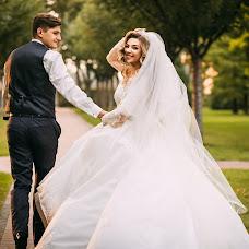 Wedding photographer Lyudmila Pazinenko (MilaPazinenko). Photo of 21.10.2018