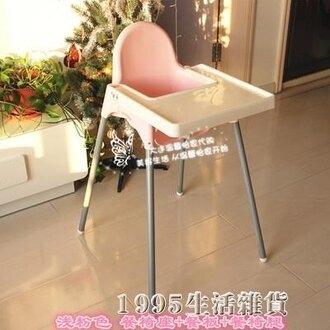 IKEA兒童餐椅