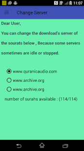 Quran - Pickthall Translation- screenshot thumbnail
