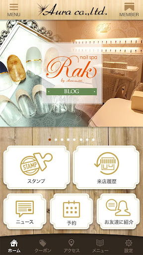 静岡市でネイルサロン&ドレスショップ「Aura」の公式アプリ