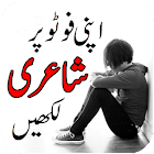 writing urdu poetry on photo icon