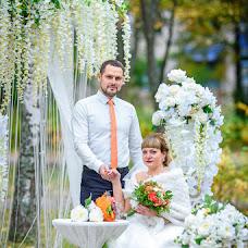 Wedding photographer Natalya Ilyasova (NatalyaIlyasova). Photo of 23.04.2018