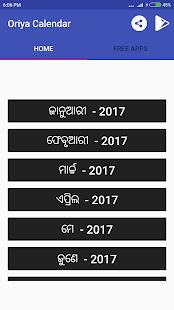 Oriya Calendar 2017 - náhled