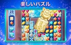 アナと雪の女王:フローズン・アドベンチャー  - 最新パズルゲームのおすすめ画像4