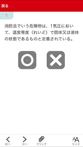 Let's try u5371u967au7269u4e594 1.0.0 Windows u7528 2