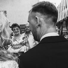 Wedding photographer Aleksandra Kaplaukh (AliseKa). Photo of 01.08.2017