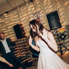 Wedding photographer Afina Efimova (yourphotohistory). Photo of 13.09.2018