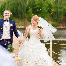 Wedding photographer Marina Shtin (mops). Photo of 02.07.2014
