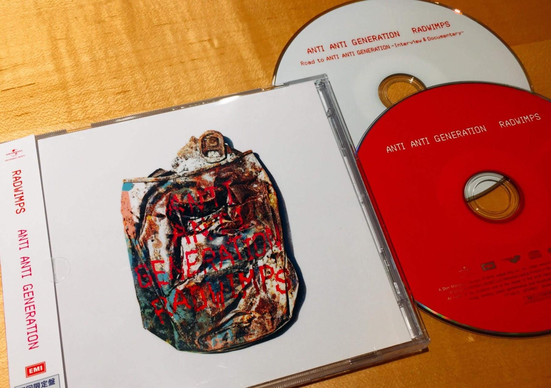 【迷編聽聽】RADWIMPS 新專輯《ANTI ANTI GENERATION》