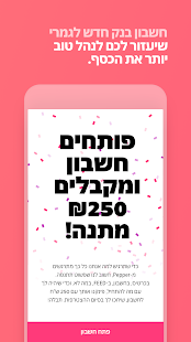 Pepper – Free Mobile Banking - náhled