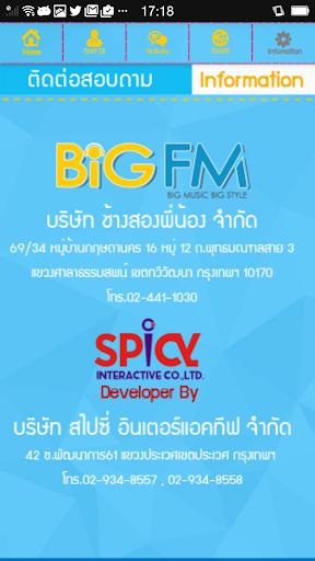 免費下載音樂APP|BIGFM app開箱文|APP開箱王